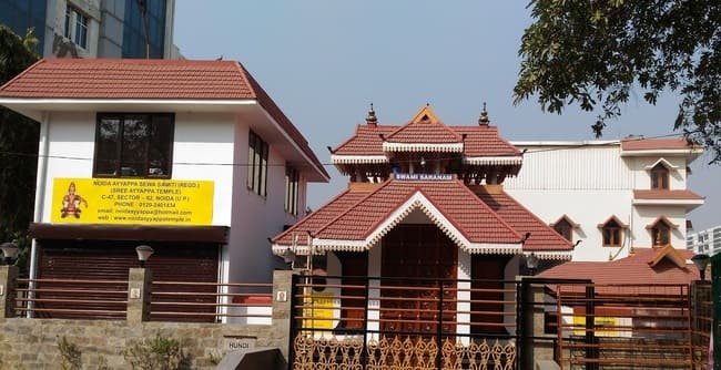 Ayyapaa Temple Noida