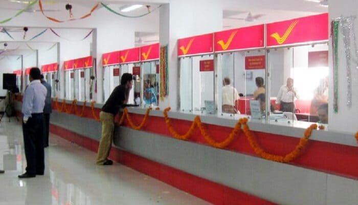 Post Office Noida